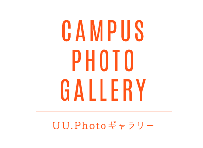 Campus Photo Gallery